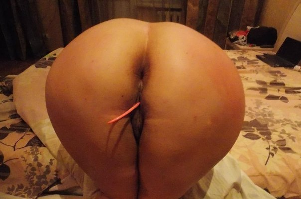 Big Ass Amateur Wife